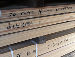 有限会社木下材木店|事業案内|木材、建材、住宅設備販売の写真5