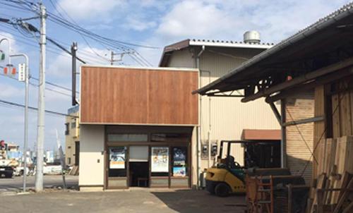 有限会社木下材木店 会社案内 会社建物の写真