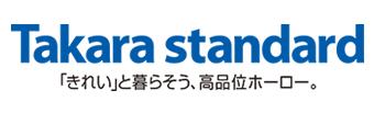 有限会社木下材木店 会社案内 取り扱いメーカー takara standard